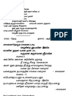 Lyrics of Kalangal Thorum in Ragam Desh