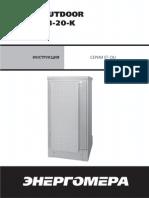 st-ou-88_re_top.pdf