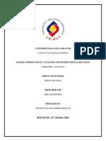Rwanda Reflection Paper