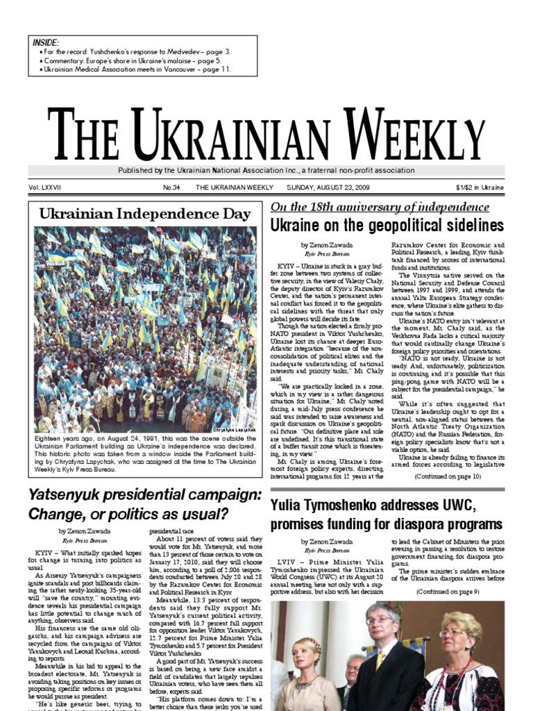 The ukrainian weekly 2009 34 ukraine international politics nvjuhfo Choice Image