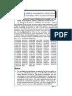 app2k12_seldoc.pdf