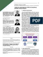 Wykorzystanie maszyny wektorów wspierających (SVM) do klasyfikacji sygnału EEG na użytek interfejsu mózg-komputer.pdf