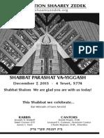 December 7, 2013 Shabbat Card