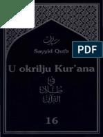 U Okrilju Kur'Ana 16