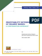 Profitability of Islamic Bank