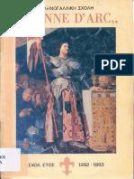 Ecole Jeanne D'Arc Souvenir 1992-1993