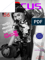 MFO Issue 56, Vol 13