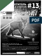 State Darwin Museum Poster