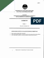 kimia trial perlis 2009