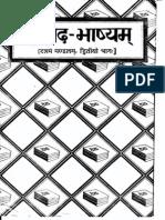 RV Mandal 10 Part 2 (Brahm Muni).pdf