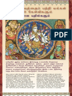 Ten Questions About Hinduism and Ten Terrific Answers (in Tamil)