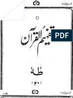 020 Surah Taha - Tafheem Ul Quran (Urdu)