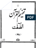 037 Surah as-Saffat - Tafheem Ul Quran (Urdu)