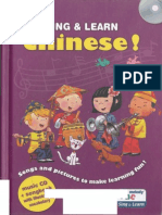Sing & Learn Chinese