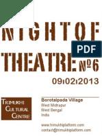 Night Theatre n°6 (2013)