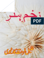 Zakhm-e-hunar-By Khalil Farhat Karanjvi Marhoom