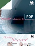Body Secret 2011