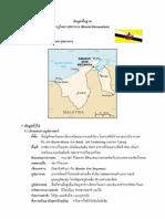 Brunei Info