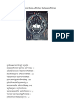 Mahasudarshana108