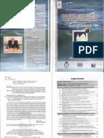 Манильские поправки обьяснение.pdf