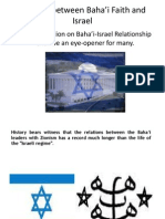Bahai Israel