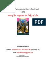Pashupatastra Mantra Siddhi And Homam