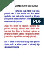P7 [Compatibility Mode]