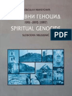 Slobodan Mileusnic - Duhovni Genocid 91-95