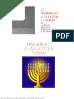 Hannukkah a La Luz de La Torah