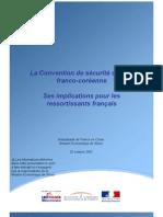 La Convention de sécurité sociale franco-coréenne 2007