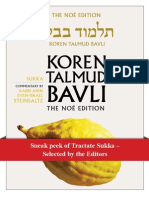 koren Sukkot talmud text