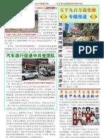 5900-pdf