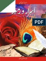 Asrar o Ramooz by Allama Iqbal