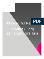 99 Beautiful Names of Allah (God) Subhanahu Wa Tala