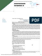 LP Heater Drain Pump Cavitation Analysis_Shaanxi