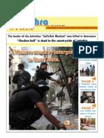 No306-Newslettr Daily E 24-11-2013