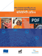 Community Radio booklet for New Initiators in Bangladesh