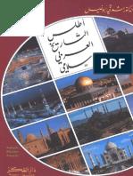 ATLAS OF THE ARAB ISLAMIC HISTORY