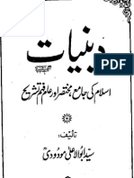 02 Deenyaat (By Maududi) دینیات
