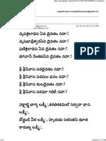 Gmail - Ashirvachanam