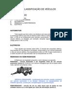 Classificação IME 2012