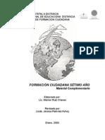 MATERIAL COMPLEMENTARIO  PARA EL LIBRO DE FORMACIÓN CIUDADANA. SÉTIMO. SEMANAS  13 y 14