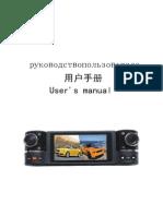F60 User Manual