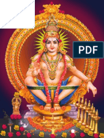 Lord Ayyappa HD Highres Picture