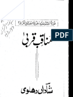 Tehzeeb Ul Islam Epub Download