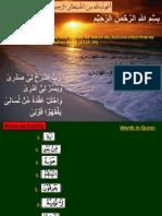 5SurahAlKahfClass5Scribd