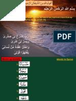 6SurahAlKahfClass6Scribd