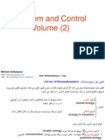 7 (System & Control Volume-2)