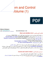 6 (System & Control Volume-1)