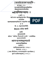 Grahaganitadhyaya of Bhaskaracharya Part 1 - Dattatreya Apte 1931